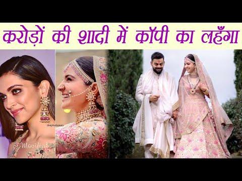 Image result for anushka sharma wedding same dress and necklace deepika