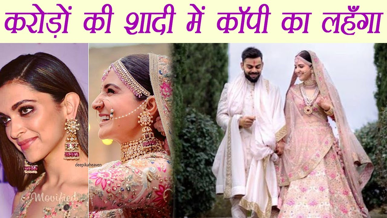 Anushka Sharma Wedding.Virat Kohli Anushka Sharma Wedding Anushka S Bridal Look Copied From Deepika