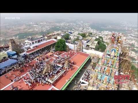 Real Bahuballi Air View of Temple - Tiruchengodu, TamilNadu