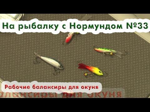 Самодельные жерлицы для зимней рыбалки Самоделки для