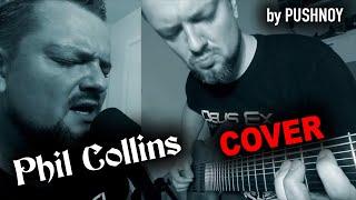 Прошелся 8-стрункой по Филу Коллинзу! / Phil Collins Another day in paradise (cover by Pushnoy)
