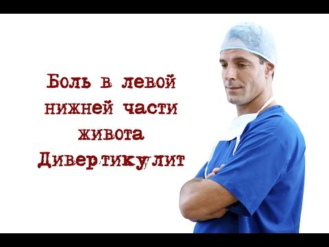 Лечение спаек кишечника