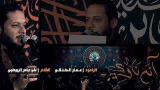 آنه ناوي | الملا عمار الكناني - هيئة وصال العاشقين - واسط - محرم 1440 هـ