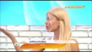 Алена Кравец / Всё будет хорошо / НТВ / 07.05.2015