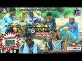 6 No Lover (Jogesh Jojo's Comedy Dukan Episode-24 ) Sambalpuri ll RKMedia