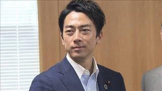 「復興の後押しも仕事」進次郎大臣が抱負と意気込み(19/09/12)