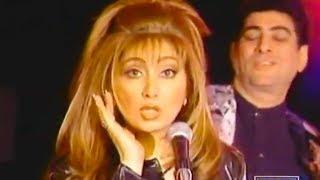 Leila Forouhar - Janomeh (Zim Zim) | لیلا فروهر  - جانومه زیم زیم
