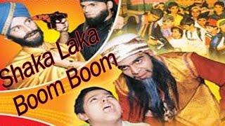 Shaka Laka Boom Boom  - Marathi Comedy Drama