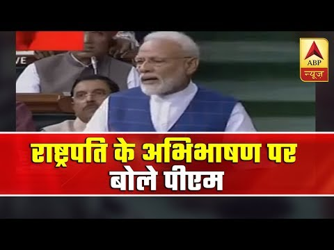 Full Speech: PM Modi Takes Veiled Swipe At Congress During His Motion Of Thanks Speech