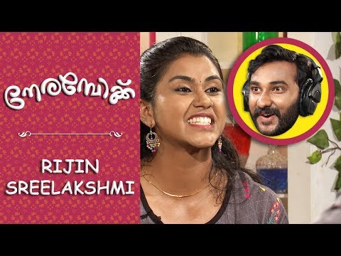 Nerambokku with Rijin & Sreelakshmi I Made For Each Other - Season 2 I Mazhavil Manorama
