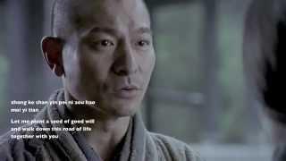 Video Andy Lau - Wu ( Shaolin Mv ) download MP3, 3GP, MP4, WEBM, AVI, FLV September 2018