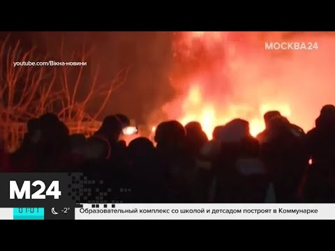 У санатория на Украине начались столкновения протестующих с полицией - Москва 24