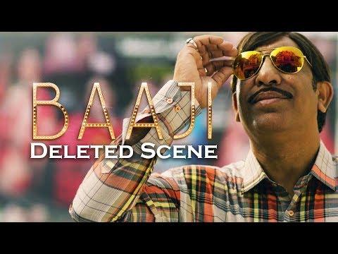 Deleted Scene   From Feature Film Baaji   Baaji 2019