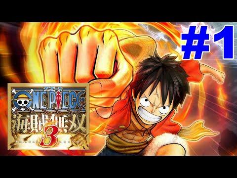 One Piece Pirate Warriors 3 Walkthrough Part 1 Prologue Romance Dawn