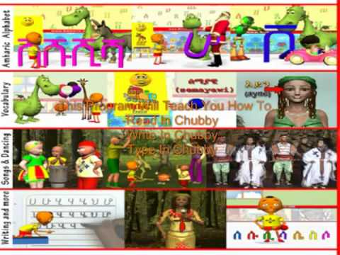 Chubby 102 Demo- Learn How To Read, Write, And Type In Chubby (Basics Of The Program)