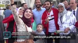 مصر العربية | وصول جيانا فاروق أسطورة مصر والاهلى فى الكاراتيه مطار القاهرة