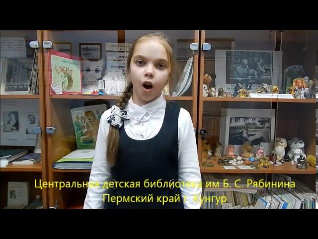 Изображение предпросмотра прочтения – АлёнаГолдырева читает произведение «Ветхая избушка» А.А.Блока