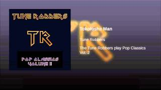 Tokoloshe Man