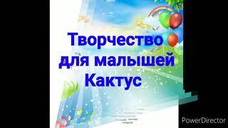 2 апреля 2020 г. Творчество для малышей