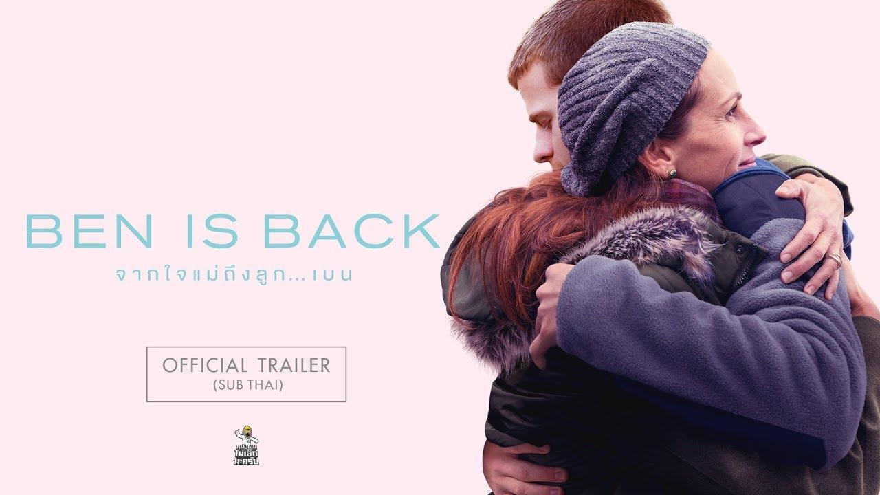 Photo of จูเลีย โรเบิตส์ ภาพยนตร์ – [Official Trailer ซับไทย] Ben is Back จากใจแม่ถึงลูก…เบน
