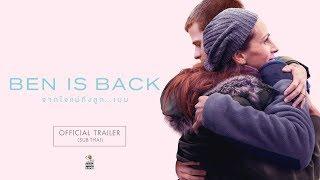 [Official Trailer ซับไทย] Ben is Back จากใจแม่ถึงลูก...เบน