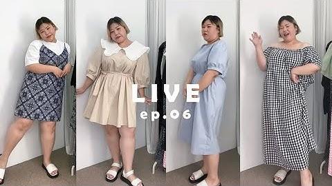 [LIVE]💙여름에 뭐입지? 엄마 얘네 원피스 많아!!!!💙 여름원피스 싹 다 #입어주라방