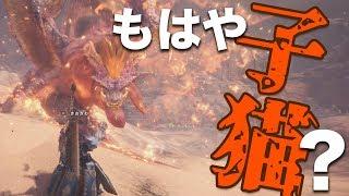 【モンハンワールド】歴戦テオ、これ使ったら弱くね? thumbnail