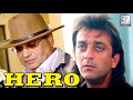 Why Sanjay Dutt Was REPLACED From Subhash Ghai's 'Hero'