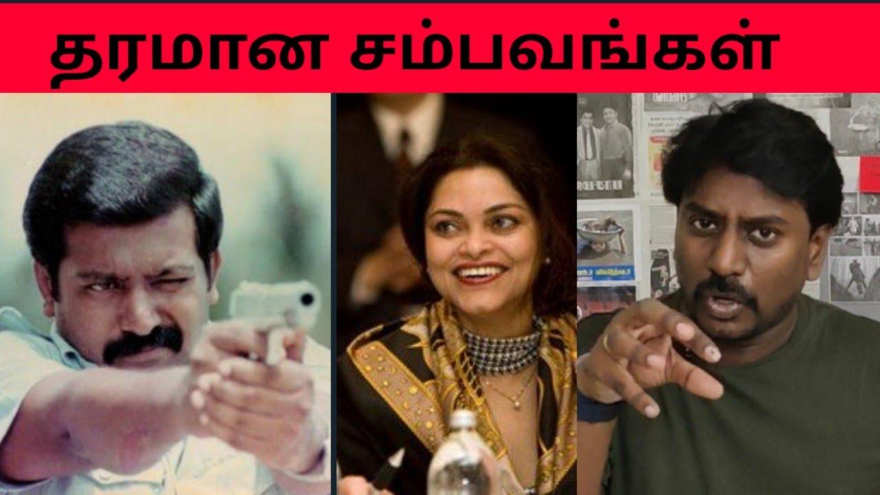 Tamil Eelam EXPLAINED   The Family Man 2   Rajmohan REPORT