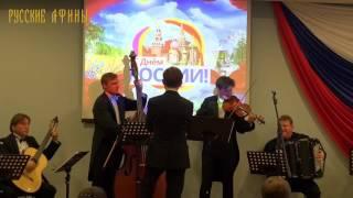 Концерт Олега Погудина в РЦНК г. Афины