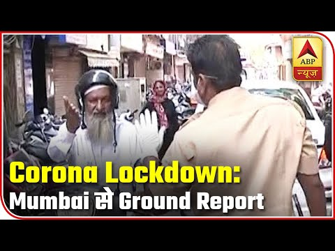 Mumbai Police Dispersing