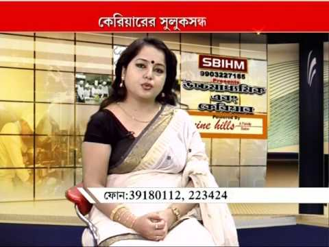 Career after Higher Secondary on 24 Ghanta | Director of SBIHM Bidisha Sarkar guides students
