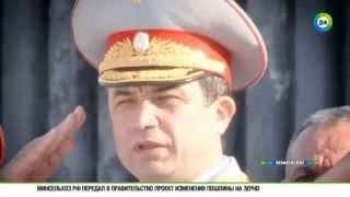 ВМЕСТЕ. Кто он - мятежный генерал Назарзода?