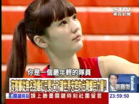 莎賓娜從無名到爆紅只要七天 讓世界失控的台灣鄉民力量!!20140725-7