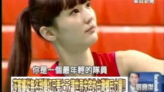 莎賓娜從無名到爆紅只要七天 讓世界失控的台灣鄉民力量!!20140725-7 thumbnail