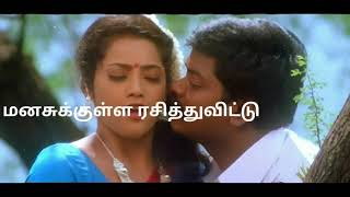 nee kodutha mutham ellam nenjukulle | Whtasapp status video in Tamil