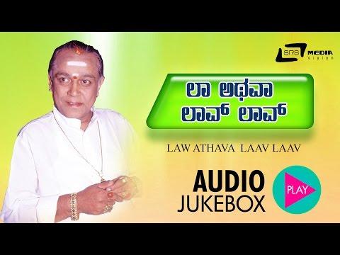 Comedy Drama|Law Athva Laav Laav |Master Hiranniah|New Kannada