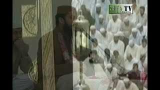 Ya Allah Hoo Ya Rehman By Mehmood-ul-Hasan Ashrafi