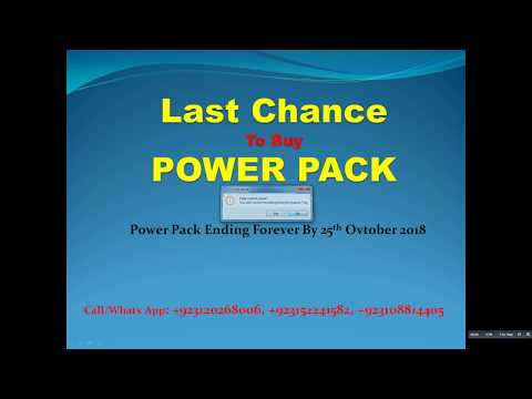 OneCoin PowerPack (Last Chance to Buy)