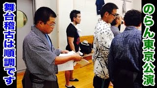 のらん東京公演予約フォーム https://ticket.corich.jp/apply/52772/14/...