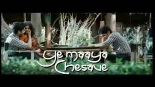 Ye Maaya Chesave - Trailer