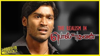 Pollathavan   The Realism in   Video Essay with Tamil Subtitles
