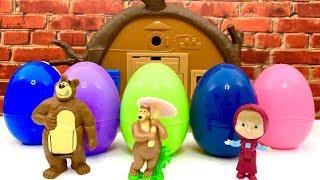 huevo sorpresa, Masha e o urso  Surprise Eggs and Masha and the Bear  Jajko Niespodzianka