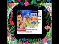 Kaizen Bara aloo dewarwa DJ sound Bhojpuri Muzaffarpur Anusha mojola Kalyana