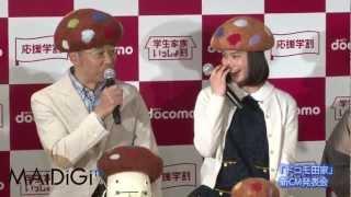 俳優の高橋克実さんが1月11日、東京都内で行われたNTTドコモの新CM発表...
