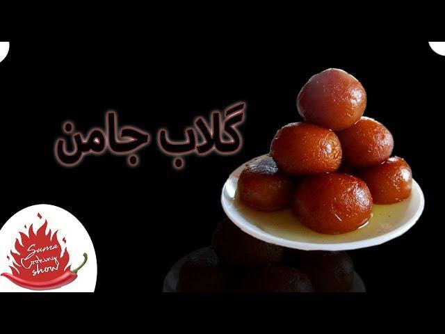 Karela gosht pakistani food recipes urdu hindi suma cooking show 0404 gulab jamun recipe in urdu pakistani food recipes urdu hindi cooking show forumfinder Gallery