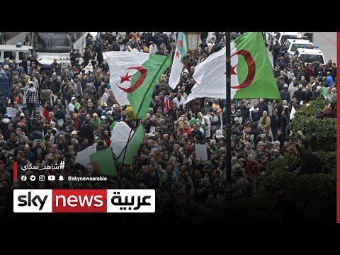 كيف كان الإقبال على التصويت في انتخابات الجزائر؟  - نشر قبل 4 ساعة