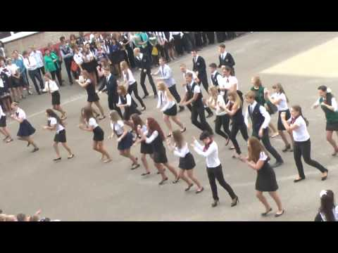 Видео: 1 сентября 2014. 14 школа г. Яровое. Флешмоб на линейке