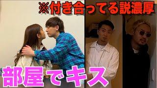 【放送事故】部屋に入ったらヴァンゆんが濃厚なキスしてて気まずすぎた件wwww