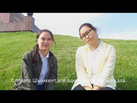 Introducing South Kazakhstan to Brazilian schools